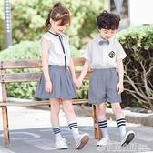 幼兒園園服夏裝短袖套裝襯衫英倫學院風兒童班服表演服小學生校服 中秋特惠