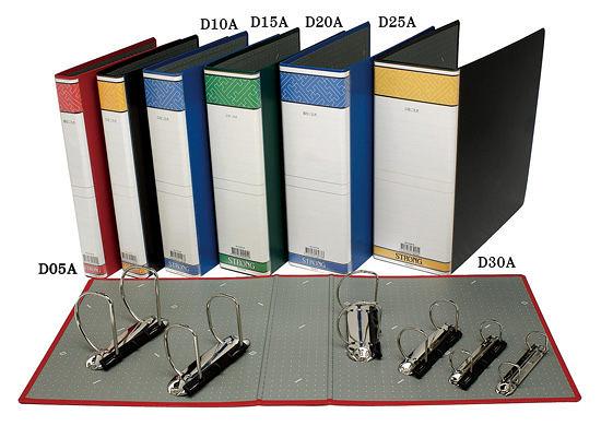 自強牌  D05A  二孔D型夾(一打裝)