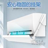空調擋風板 歐美龍空調擋風板防直吹罩遮風出風口檔板空調盾導風板月子擋冷衣櫥秘密