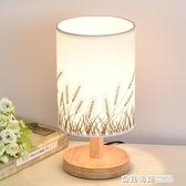 檯燈臥室床頭燈創意簡約現代個性小夜燈浪漫溫馨喂奶調光觸摸檯燈 全館免運