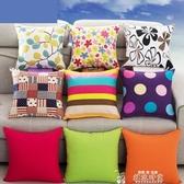 抱枕沙發靠墊辦公室靠枕床頭靠背汽車腰枕午睡枕護腰靠墊抱枕套芯LX  夏季上新