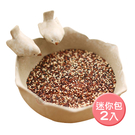 養生藜麥 心意迷你包200g 2入組 千御國際(活動期間限購一包)