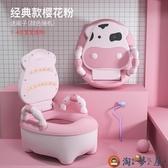 兒童馬桶坐便器男孩女寶寶便盆嬰兒幼兒大號尿盆尿桶【淘夢屋】