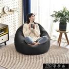 懶人沙發懶人椅榻榻米豆袋創意臥室陽台小沙發個性可愛女孩沙發【全館免運】