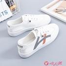 小白鞋 小白鞋女鞋子2021年夏秋季新款百搭女式休閒平底板鞋女學生運動鞋 小天使 618