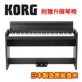 【敦煌樂器】KORG LP-380 直立式數位電鋼琴 紫檀木紋色款
