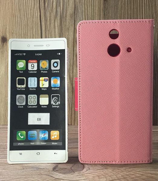 ◎福利品側翻皮套 HTC One E8/One E9 E9+ E9 Plus 撞色皮套 可立式 插卡 保護套 手機套