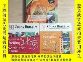 二手書博民逛書店CHINA罕見BRIEFING【三本合售】Y289048