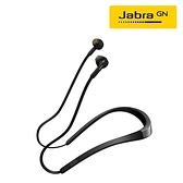【南紡購物中心】【Jabra】Elite 25e 入耳掛頸式立體聲藍芽耳機 (星鑽銀)