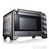 烤箱 FDINEE KX-BRZ多功能商用燒烤家用烘焙不銹鋼40L大容量發酵電烤箱 MKS生活主義