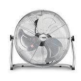馨美達強力電風扇家用台式趴地扇落地扇電扇爬地扇大功率工業風扇igo 3c優購