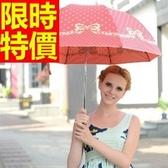 雨傘-防紫外線百搭大方抗UV男女遮陽傘5色57z35【時尚巴黎】