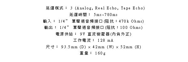 ★集樂城樂器★Mooer Reecho 數位延遲效果器 Reecho (Echo Delay)【Digital Delay Pedal】MREG-RC