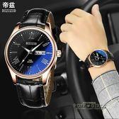 超薄男士手錶男錶皮帶防水腕錶學生時尚韓版潮流運動石英錶