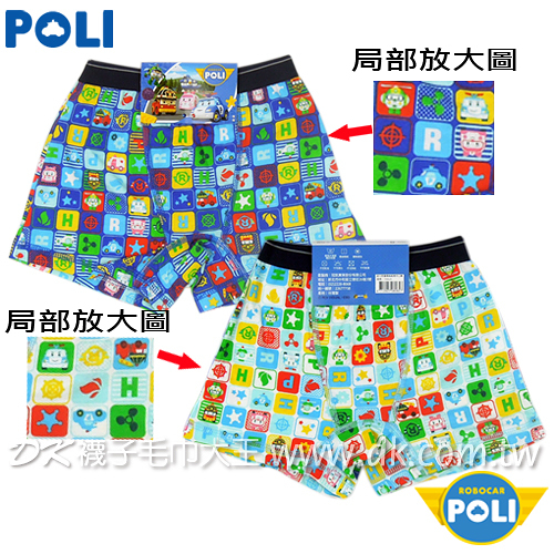 POLI 波力純棉平口褲 內褲 8263 (2件) ~DK襪子毛巾大王