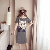 裙子夏女2020新款休閒露肩仙女裙寬鬆大碼藏肉連身裙 減齡t恤長裙 【ifashion·全店免運】
