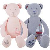 寶寶睡覺安撫玩具布藝可入口新生嬰兒哄睡可以咬的布偶玩偶公仔熊安撫玩偶·樂享生活館