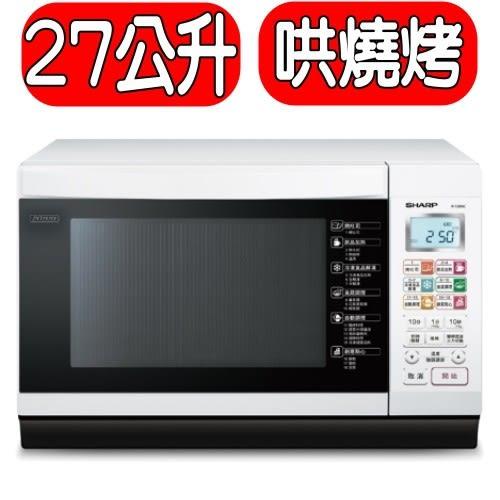 SHARP夏普【R-T28NC(W)】27L烘燒烤變頻微波爐