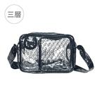 【三層黑格紋透明小側背包】高科技產業 抗靜電無塵室包 斜背包 工具包 工作包