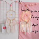 少女心可愛手工捕夢網帶燈掛飾房間裝飾情人節送女生生日禮物