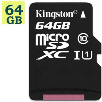 KINGSTON 64GB 64G 金士頓 Canvas Select【80MB/s】microSDXC microSD SDXC micro SD UHS U1 C10 SDCS/64G 手機記憶卡