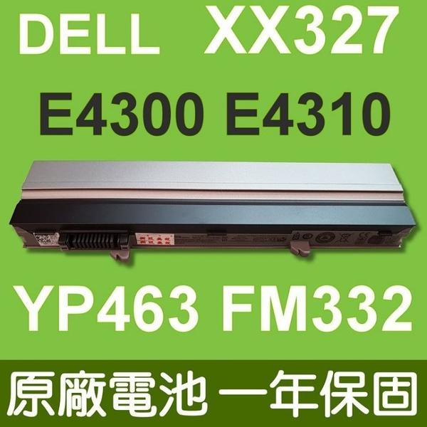 戴爾 DELL XX327 原廠電池 Dell Latitude E4300  E4310 FM332 XX327 CP294 CP289 FM338 HW898 FM332 XX327