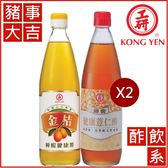 【工研酢】喜迎春特惠-酢飲系 金桔檸檬+蜂蜜薏仁(590ml‧果醋‧健康醋)