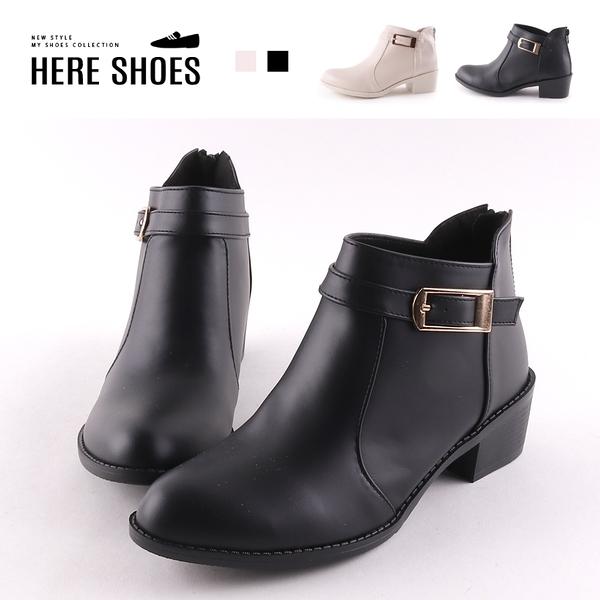 [Here Shoes]靴子-MIT台灣製 簡約皮質鞋面 跟高4.5cm 粗跟後拉鍊 踝靴 短靴-KTG7804