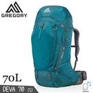 【GREGORY 美國 70L DEVA 70 S 登山背包《安地卡綠》】91625/雙肩背包/後背包/自助旅行/健行/旅遊