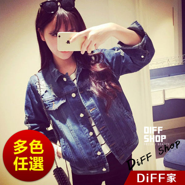 【DIFF】韓版百搭休閒刷破牛仔外套 雙邊口袋 立領 牛仔外套 牛仔上衣【J19】