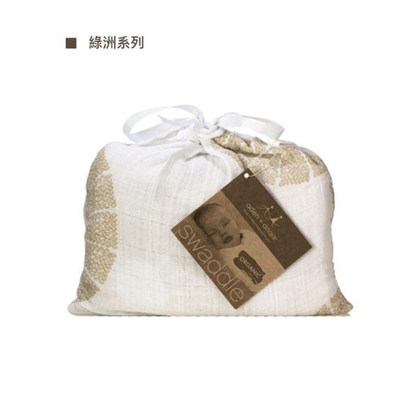 Aden + Anais 新生兒 有機棉包巾(1入) 綠洲系列
