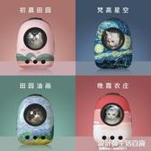 維利亞貓包外出便攜貓背包貓咪太空艙寵物貓書包雙肩貓袋貓咪用品 設計師生活