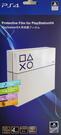 PS4專用 原廠授權 究極嚴選 Button Blue 藍色型 硬碟蓋 修復型機身保護貼  防刮 防汙【玩樂小熊】