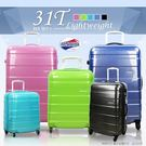 《熊熊先生》下殺7折 新秀麗Samsonite美國旅行者31T 行李箱旅行箱25吋大容量