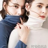 秋冬毛衣女加厚堆堆領修身長袖短款套頭高領毛衣針織打底衫大碼 交換禮物