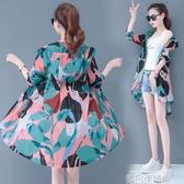2020新款防曬衣女仙女韓版大碼寬鬆迷彩防曬服中長款防曬衫薄外套 依凡卡時尚