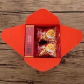 流蘇糖果盒喜糖回禮品盒紙盒子