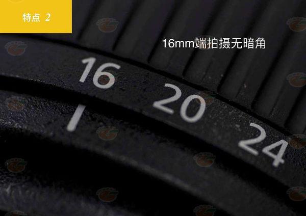 @3C 柑仔店@ 耐司 NISI V6 100mm 濾鏡支架套裝 2019新款 無暗角 異八邊形 裝卸快速 公司貨