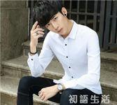 襯衫春季白襯衫男士長袖襯衣修身秋裝青年純色休閒寸衫男上班職業工裝 初語生活