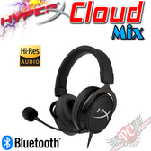 [ PC PARTY ] 金士頓 KINGSTON HyperX Cloud MIX 有線電競耳機