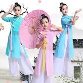 兒童古典舞演出表演服 女童中國風表演服裝少兒身韻舞蹈練功服 BT12236【大尺碼女王】