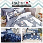 Artis台灣製 - 【合版EB4】新品 雙人床包組+被套 雪紡棉磨毛加工處理 親膚柔軟