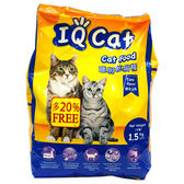~IQ Cat ~聰明貓糧鮪魚口味成貓配方1 5kg