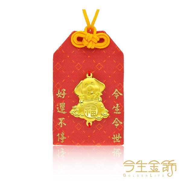 今生金飾  祝福彌月御守  贈彌月龍袍禮盒or彌月三寶禮盒
