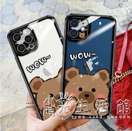 蘋果手機殼適用蘋果12手機殼iphone12pro透明玻璃MINI潮男女情侶12promax 3C優購