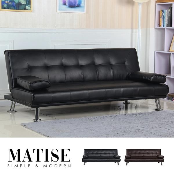 Matise瑪蒂斯簡約風質感皮質沙發床【obis】
