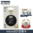 【免運費↘+贈SD收納盒】KLEVV 科賦(海力士) 64GB 4K 記憶卡 microSDXC A2 V30 UHS-I U3 附轉卡X1【終身保固】