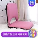 寢室單人懶人沙發簡易榻榻米布藝便攜創意折疊椅【雲木雜貨】
