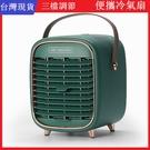 迷你冷風機 【台灣現貨】空調扇 噴水噴霧加濕 小型風扇 USB電扇 冷風機 製冷機 冷風扇