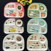 竹纖維餐具兒童餐盤分格卡通寶寶幼兒園吃飯輔食分隔盤子  水晶鞋坊